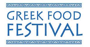Ambridge Greek Food Festival